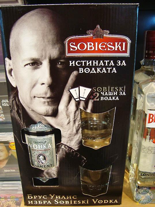 Él se lo bebería de un trago