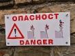 Prohibido bailar sevillanas en lo alto