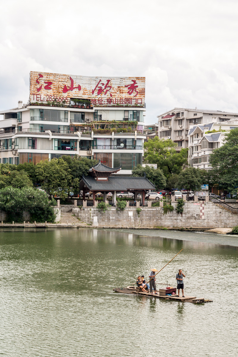 Los lagos de Guilin