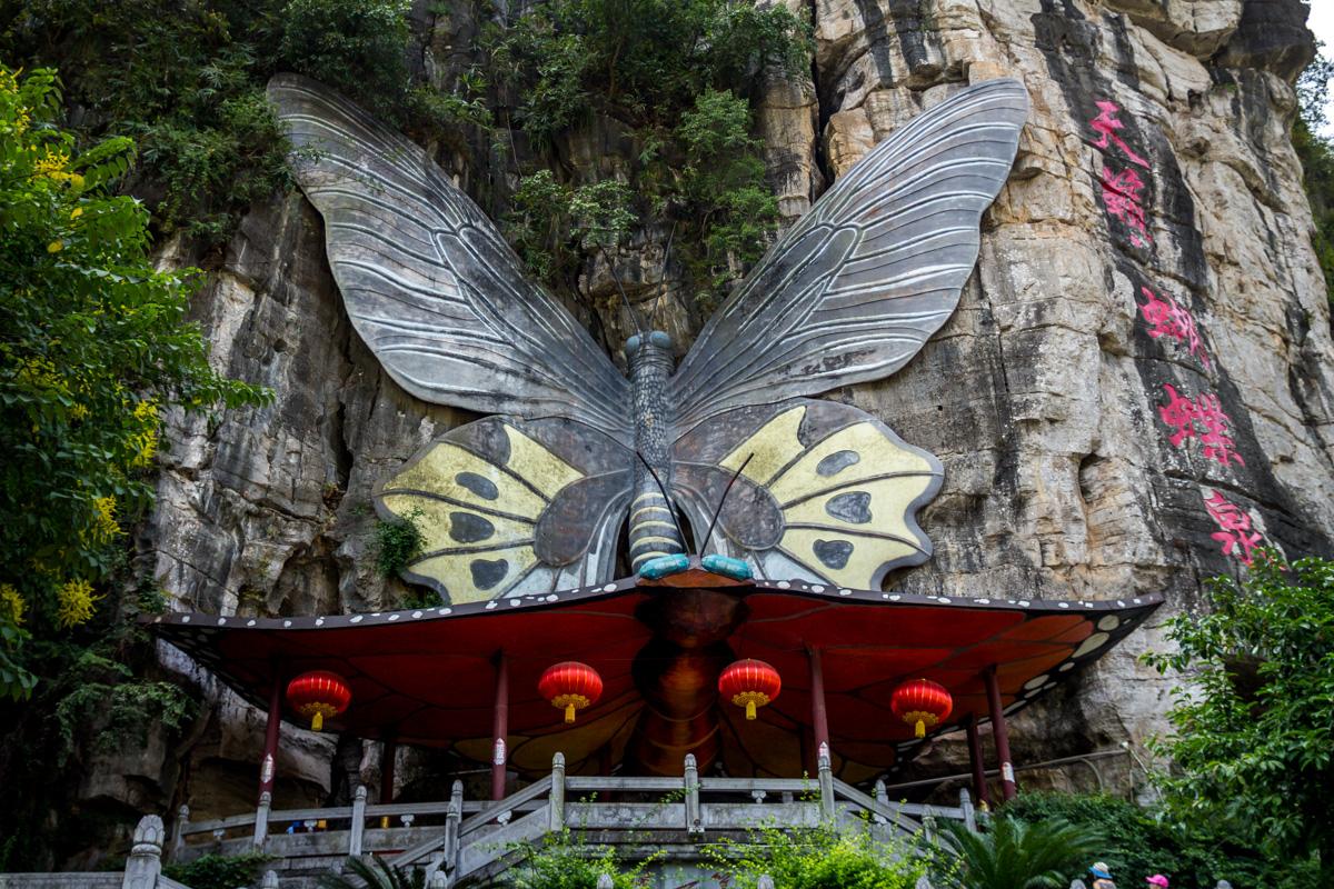 Cueva mariposa gigante, Yangshuo
