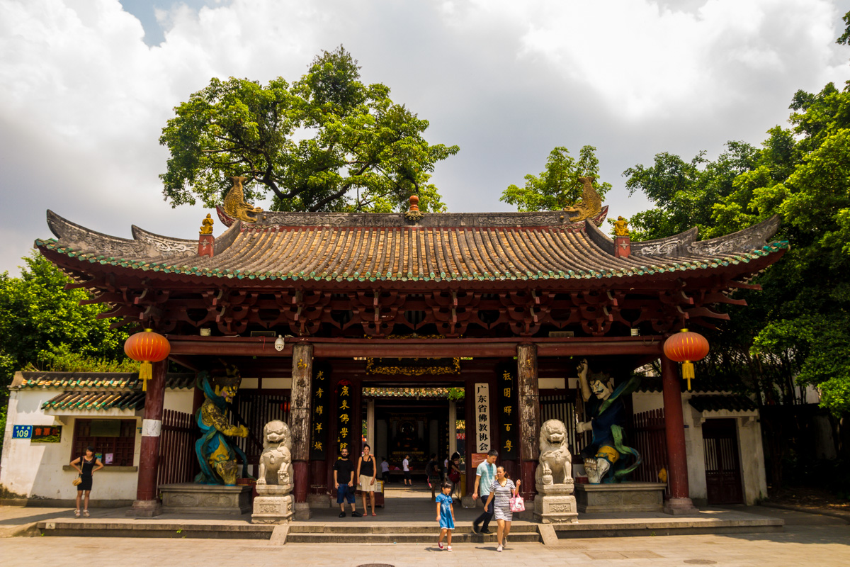 Temple of Six Banyan Trees, Guangzhou