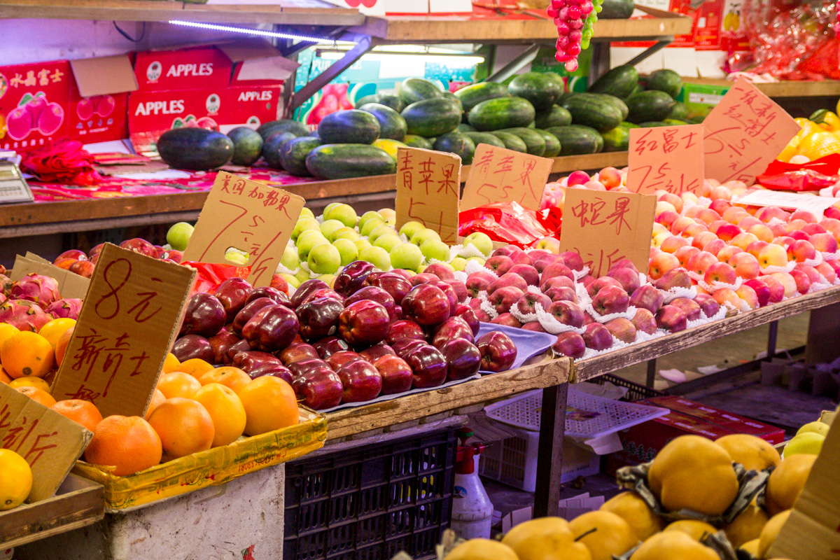 Día a día, Guangzhou