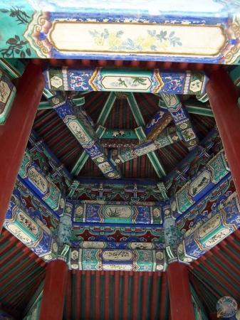Jingshan Park, Beijing