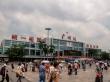 Estación de trenes de Guangzhou