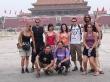 Tianammen, Beijing
