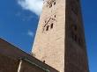 Koutubia, Marrakech