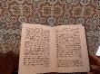 Sinagoga, en el barrio judío de Marrakech