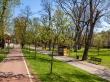 Parques de Bistrita