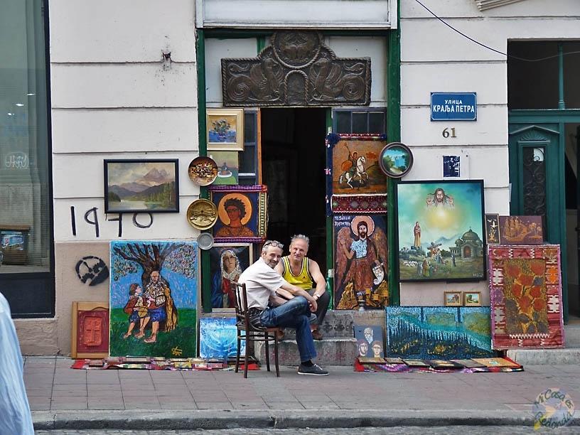Tienda de arte en Belgrado