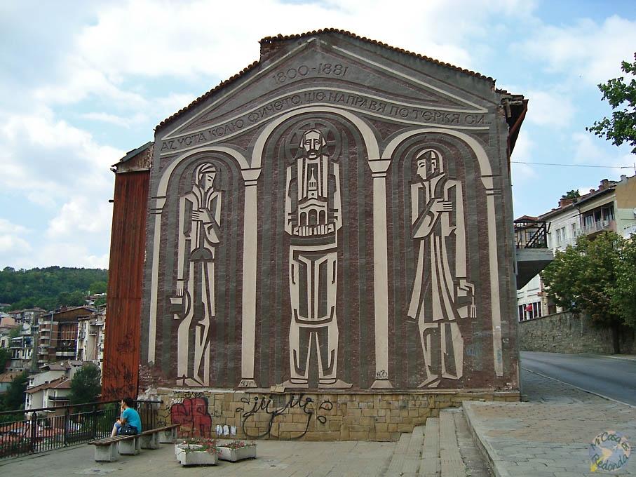 En Veliko Tarnovo