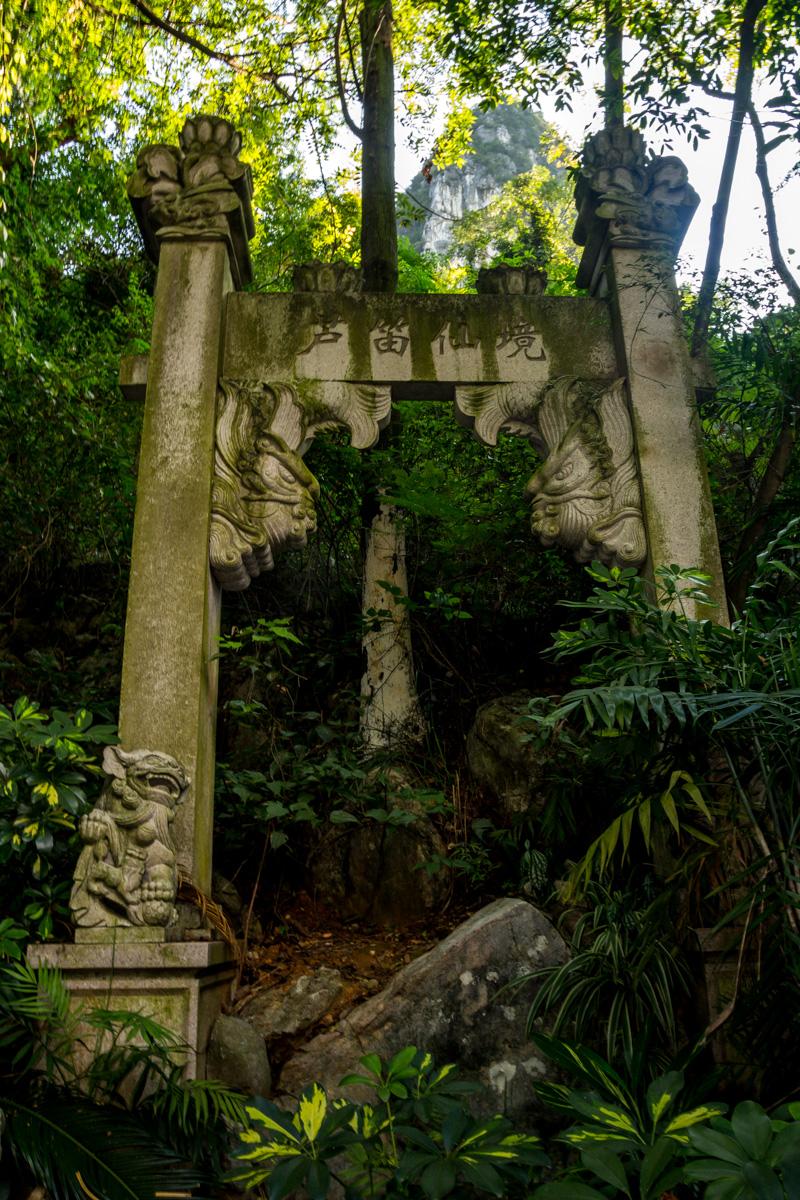 Arcos entre la espesura, Guilin