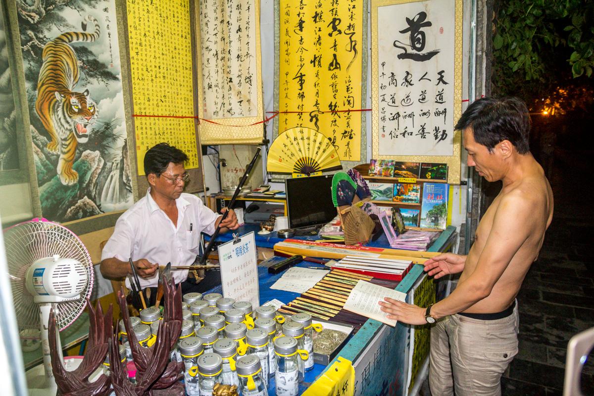 Tocando y cantando, derrochando arte local, Guilin
