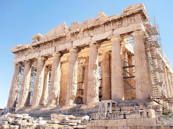 Fachada del Partenón
