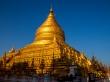 Shwe Zi Gon Pagoda, en Nyaung U, Bagan