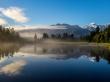 Mirror Lake, Westland