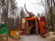 Dino Parc, Rasnov