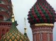 San Basilio, Moscú
