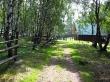 Pequeños paseos por el Baikal