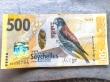 Billete de 500 rupias, Seychelles