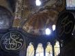 Interior de Hagia Sofia